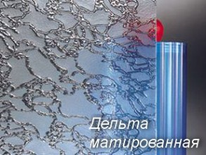 Стекло дельта матированная