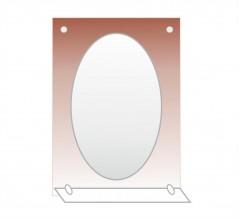 Зеркало 223_1